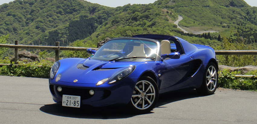Ultimate Hakone Drive - Intensive driving