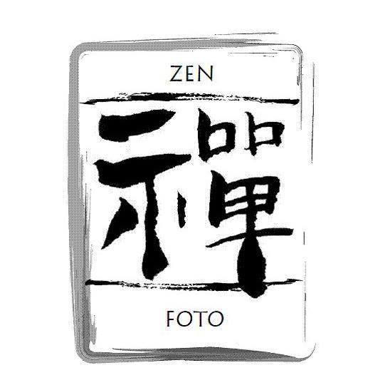 zen foto gallery- company logo