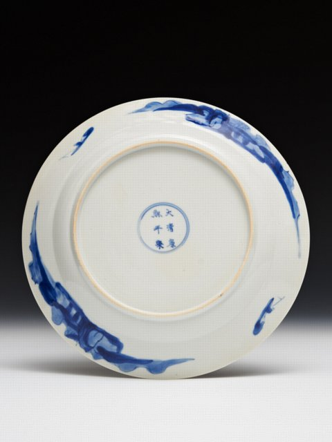 Chinese porcelain plate, c. 1700, Kangxi reign, Qing dynasty