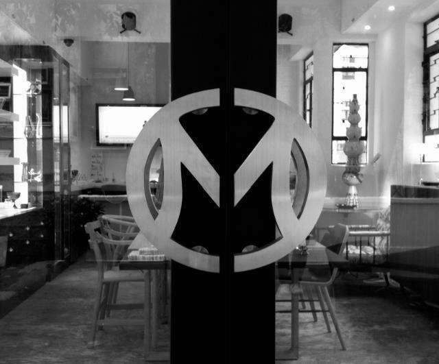 manks- company logo