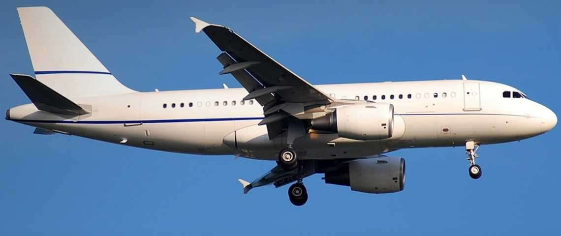 AIRBUS A319 - for charter