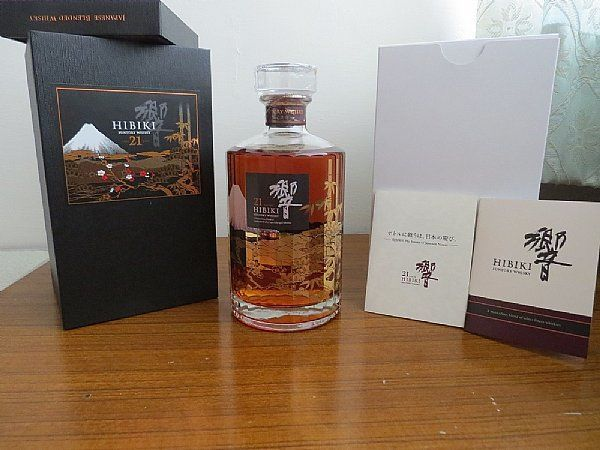 Suntory Whisky -- Hibiki 21 years special edition, 1 bottle 700ml with original wood box