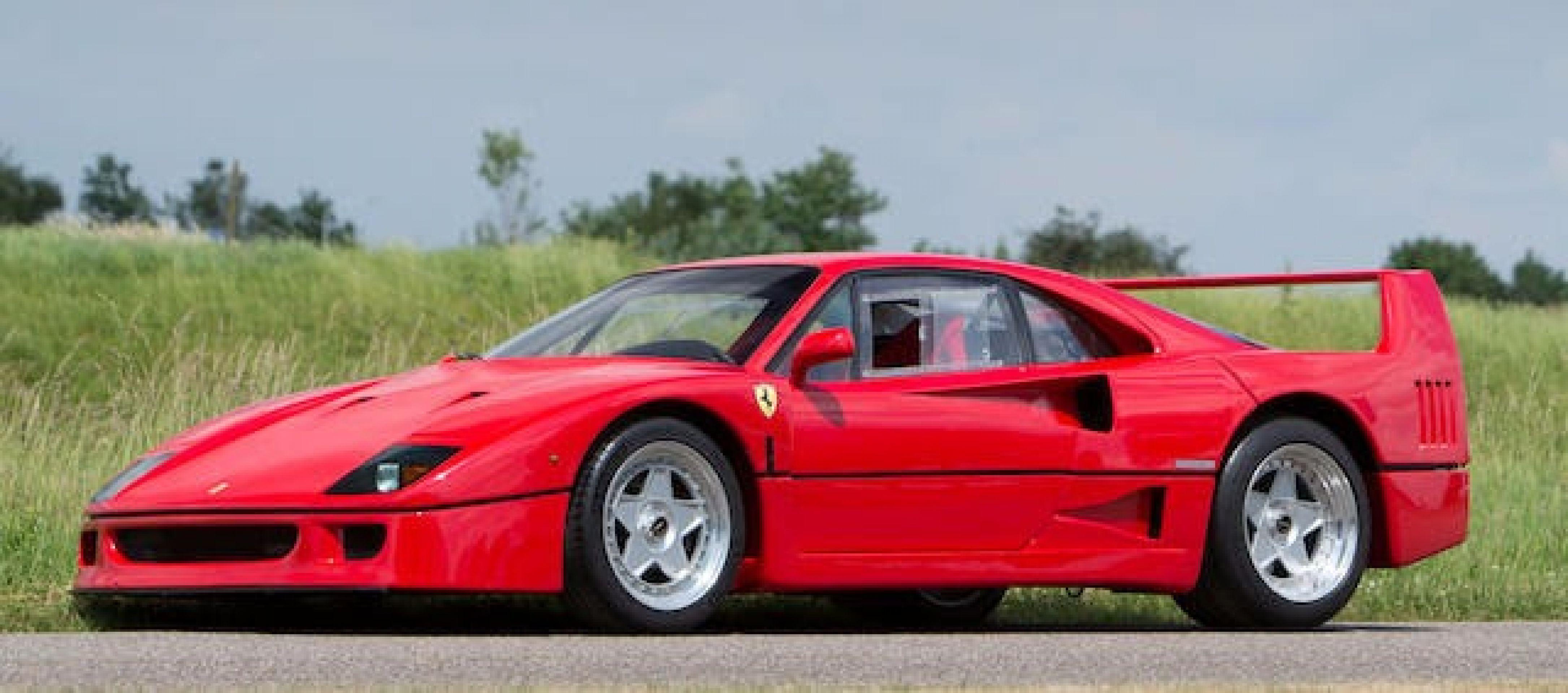 1988 Ferrari F40 Berlinetta