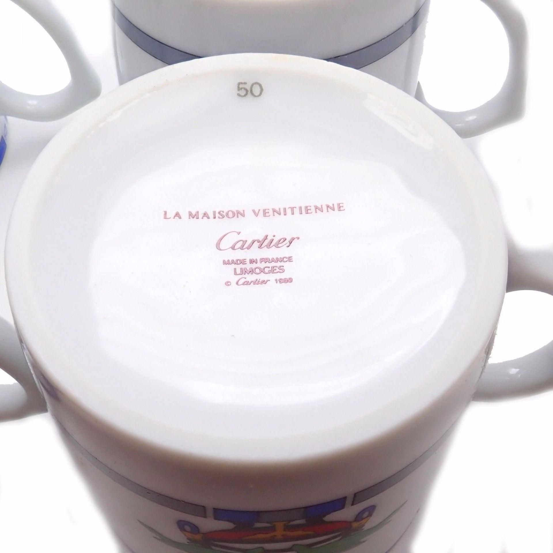 Cartier La Maison Venitienne Lapis Service 4x Cup & Saucer Coffee Limoges 1989