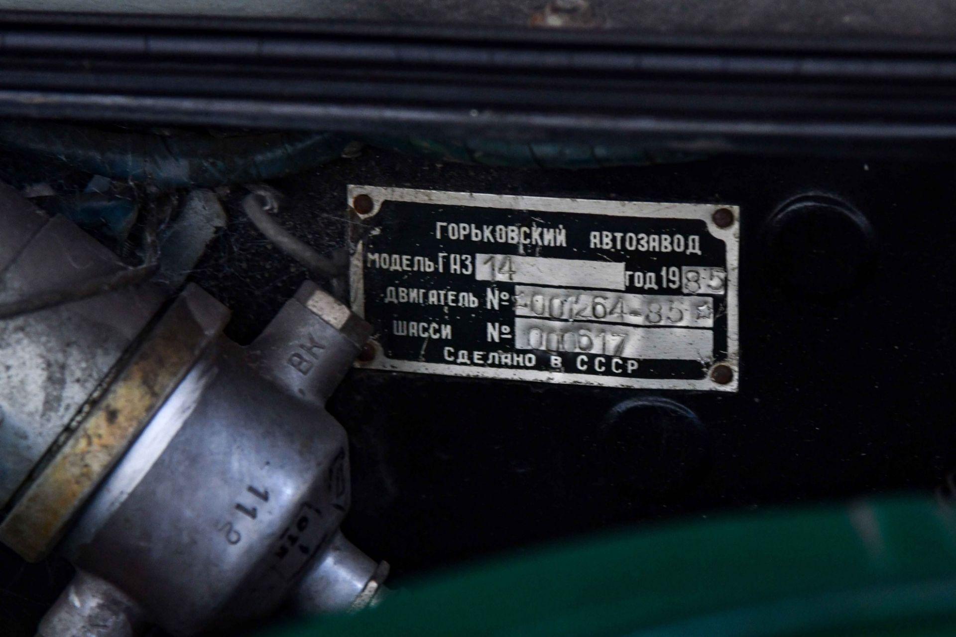 Gaz M14 Cajka 1985