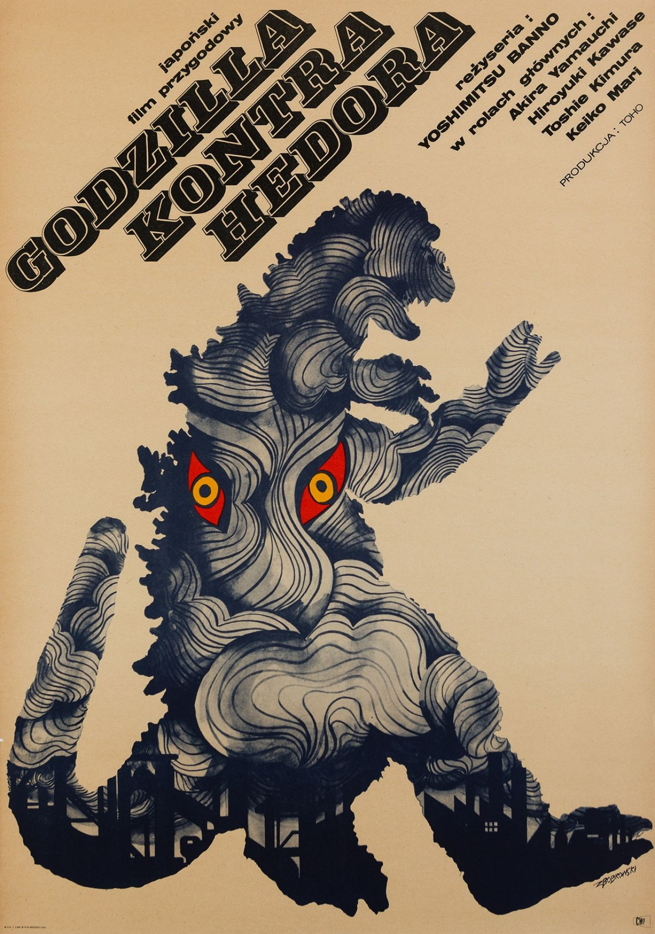 Original Godzilla vs. Hedorah 1973 Polish Film Movie Poster, Zygmunt Bobrowski