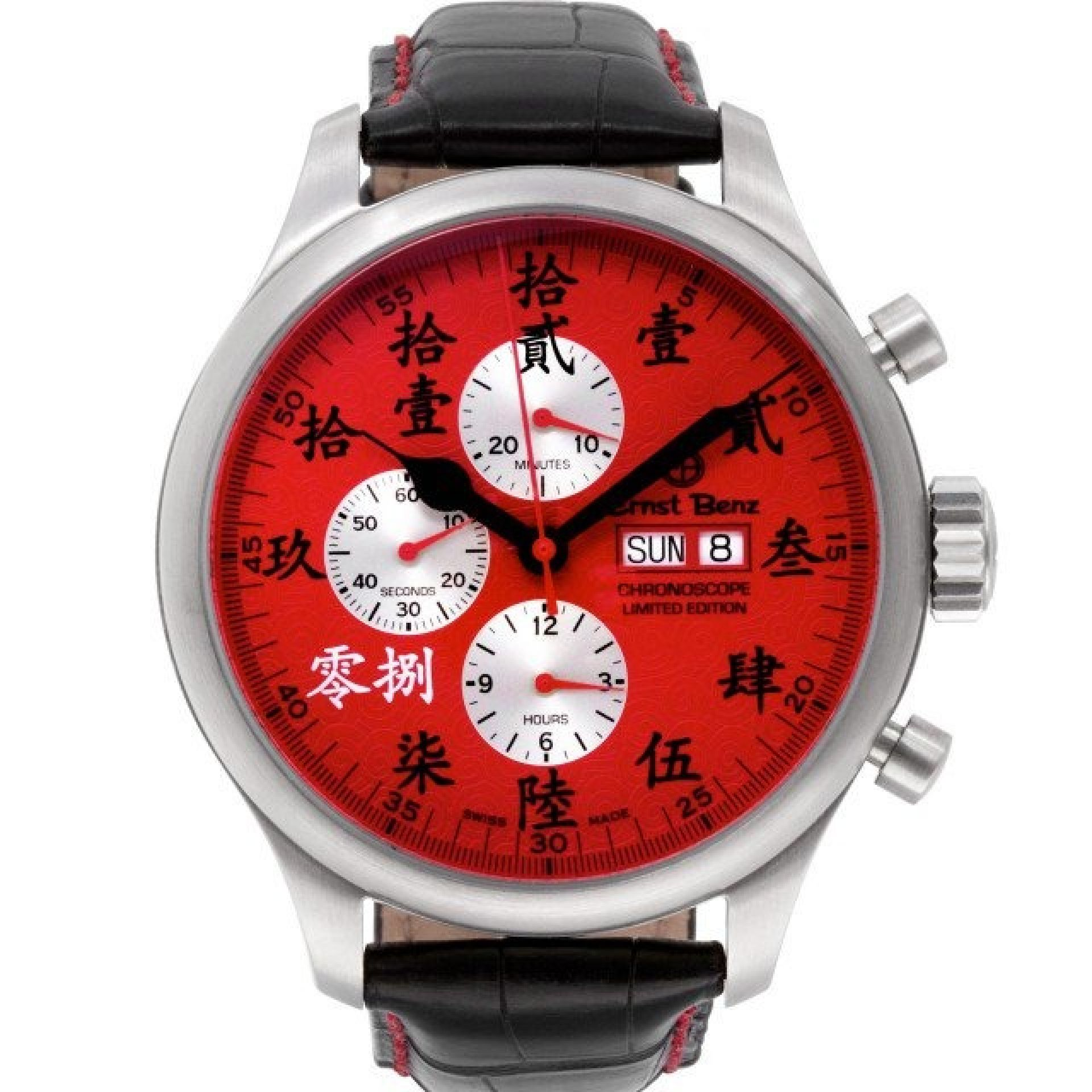 Ernst Benz Chronoscope 10100V-PEK stainless steel Red dial 47mm auto watch
