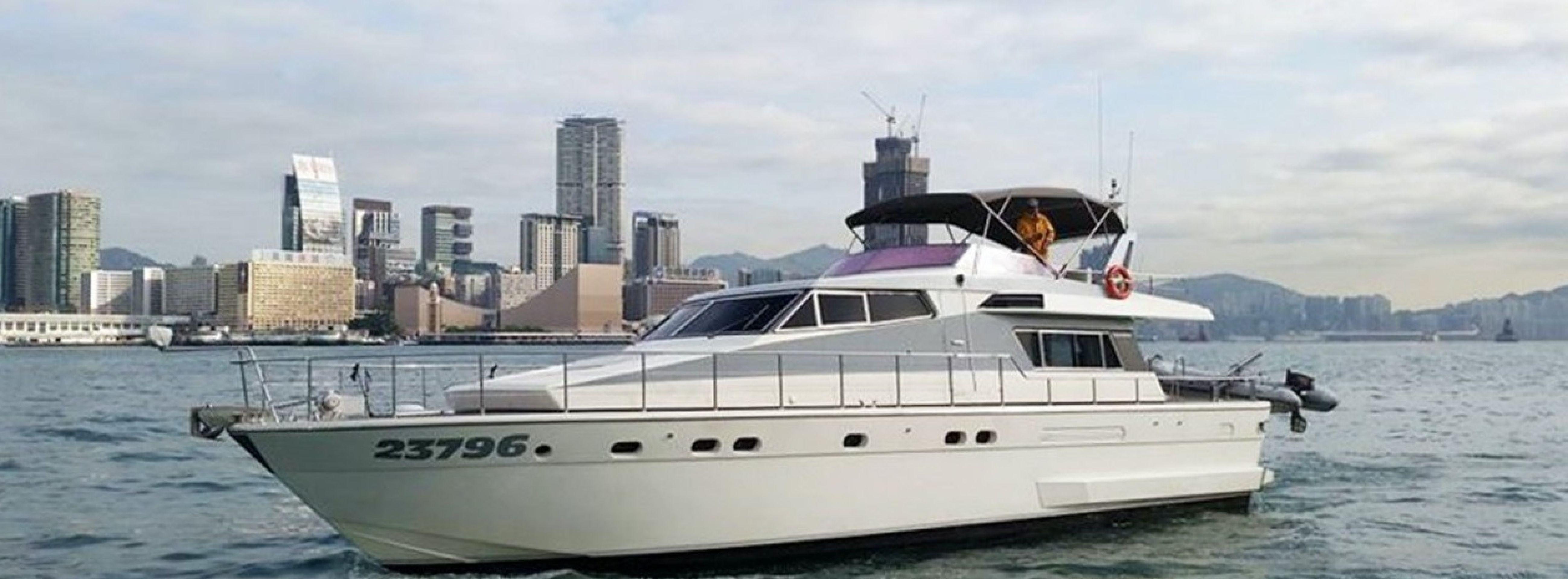 Hong Kong Yacht CHarter - HKY25
