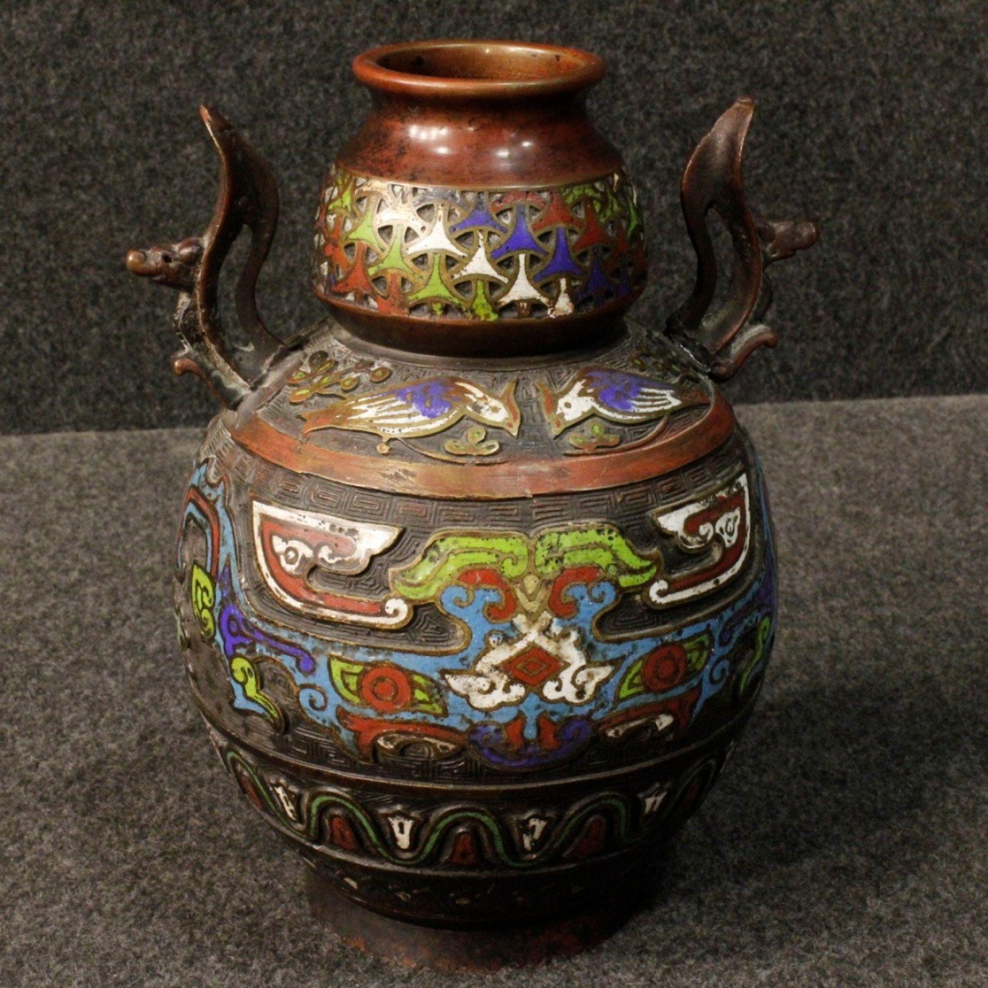 20th Century Metal Oriental Pair Of Vases, 1960