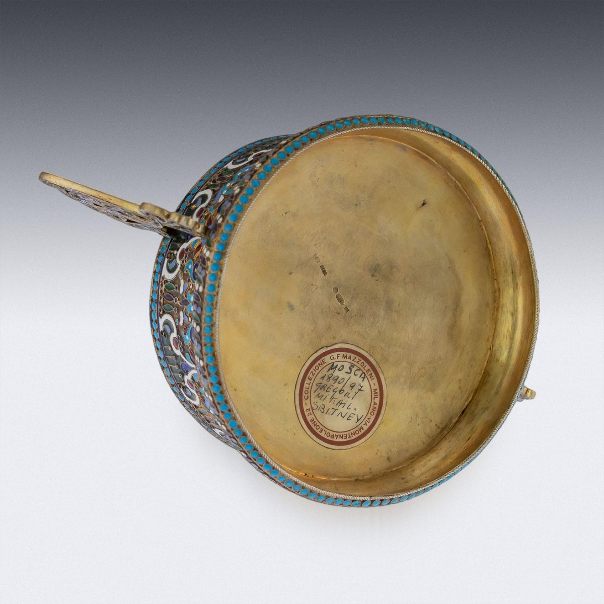 ANTIQUE 20thC IMPERIAL RUSSIAN SOLID SILVER & ENAMEL SUGAR BOWL & TONGS c.1910