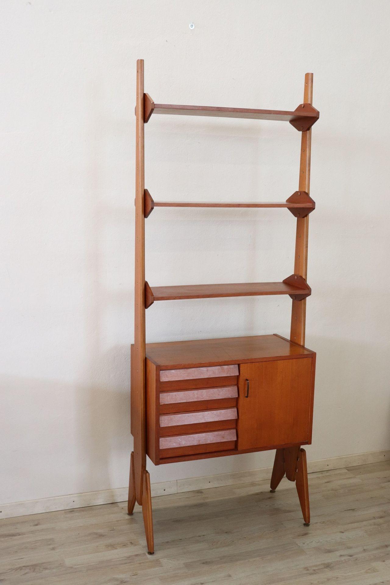 20th Century Italian Vintage Design Bookcase, 1970s