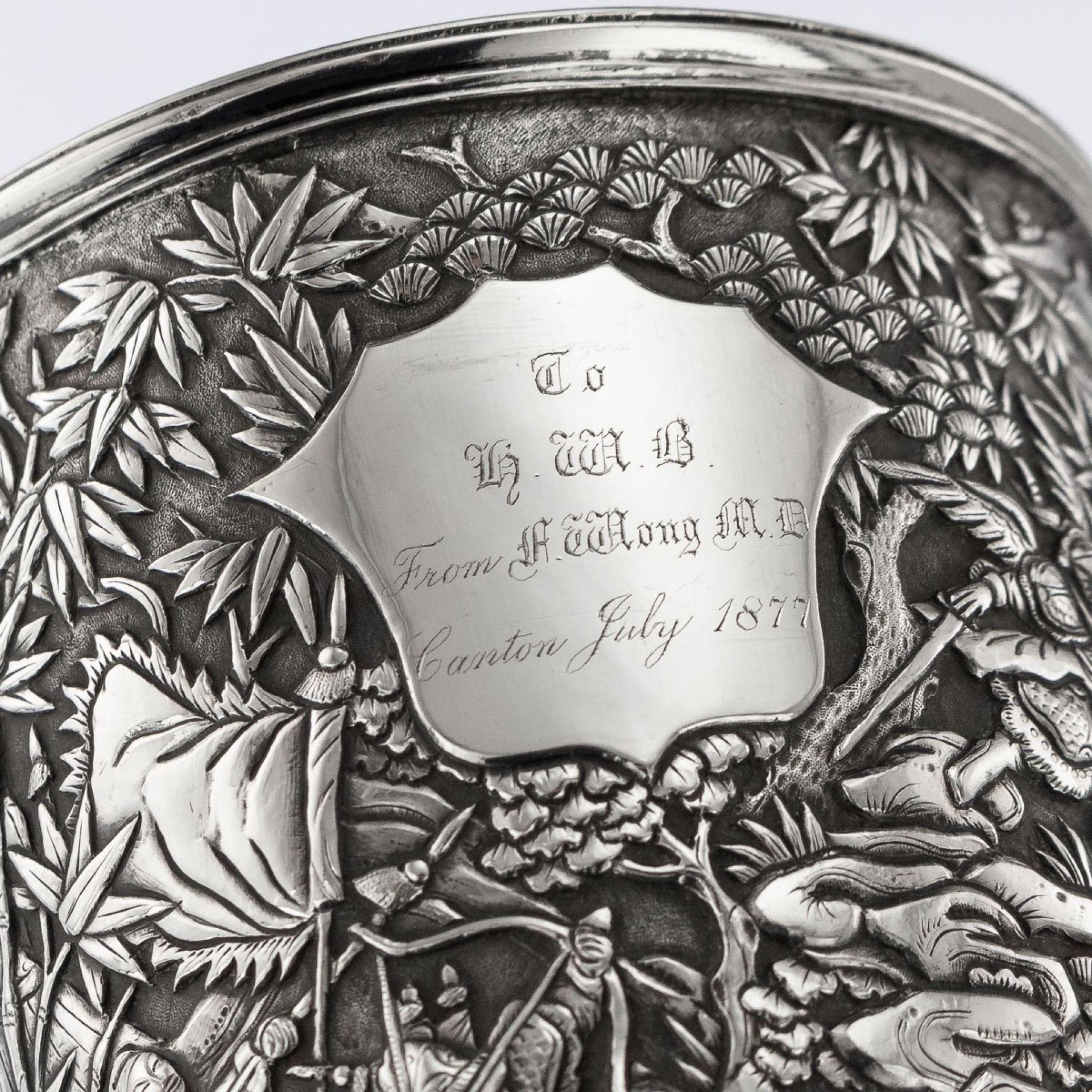 ANTIQUE 19thC CHINESE EXPORT SOLID SILVER BATTLE SCENE MUG, LEECHING c.1870