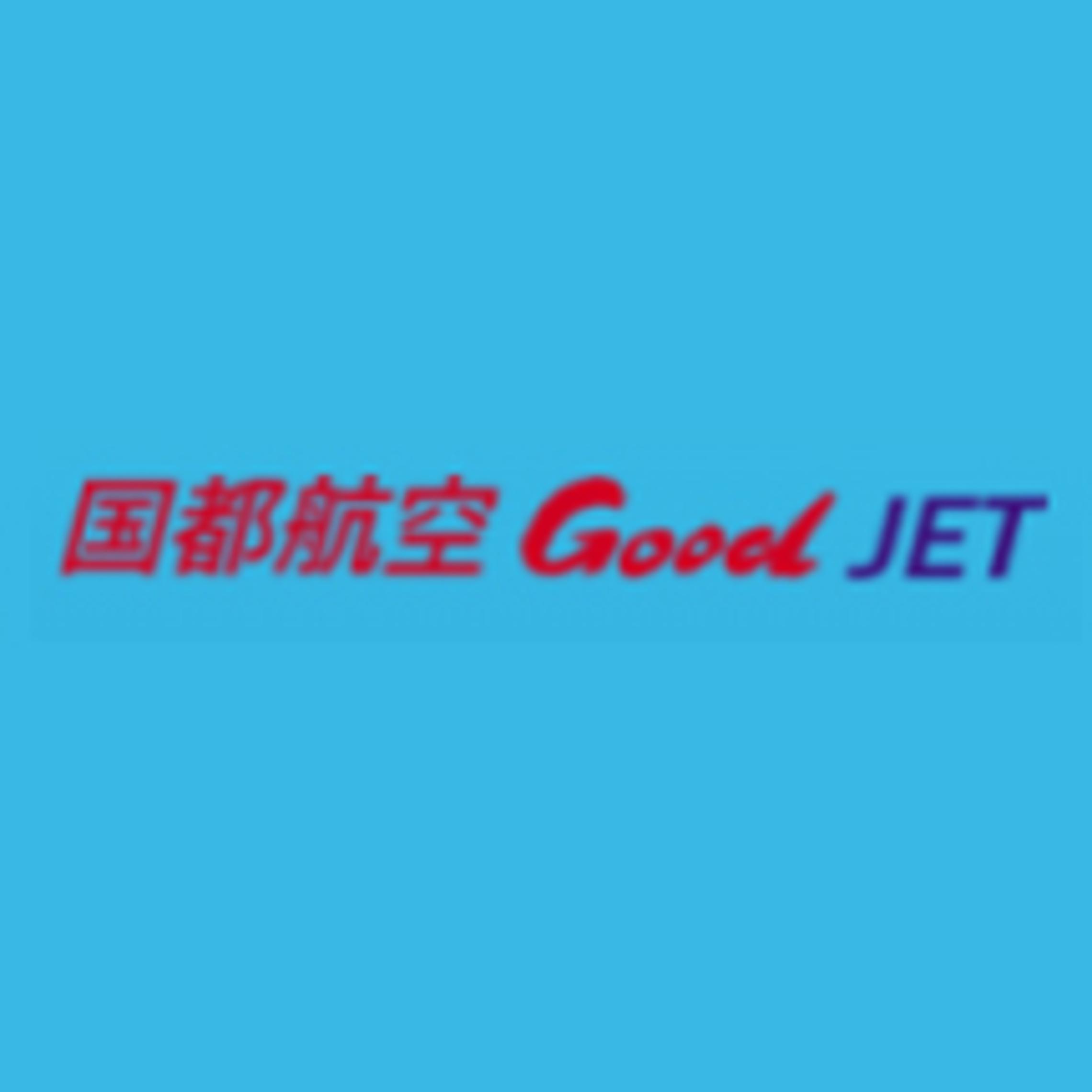 good jet- company logo