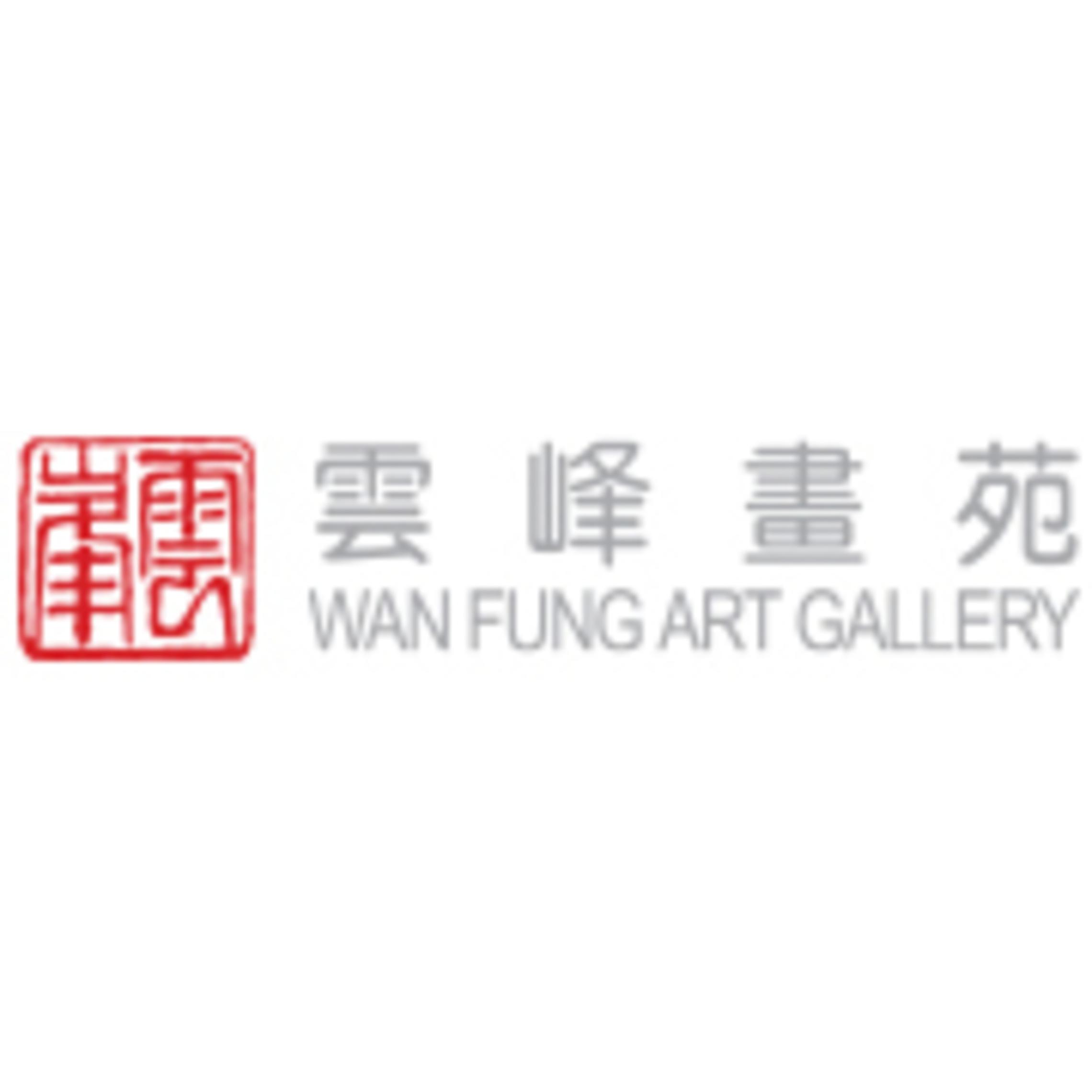 wan fung art- company logo
