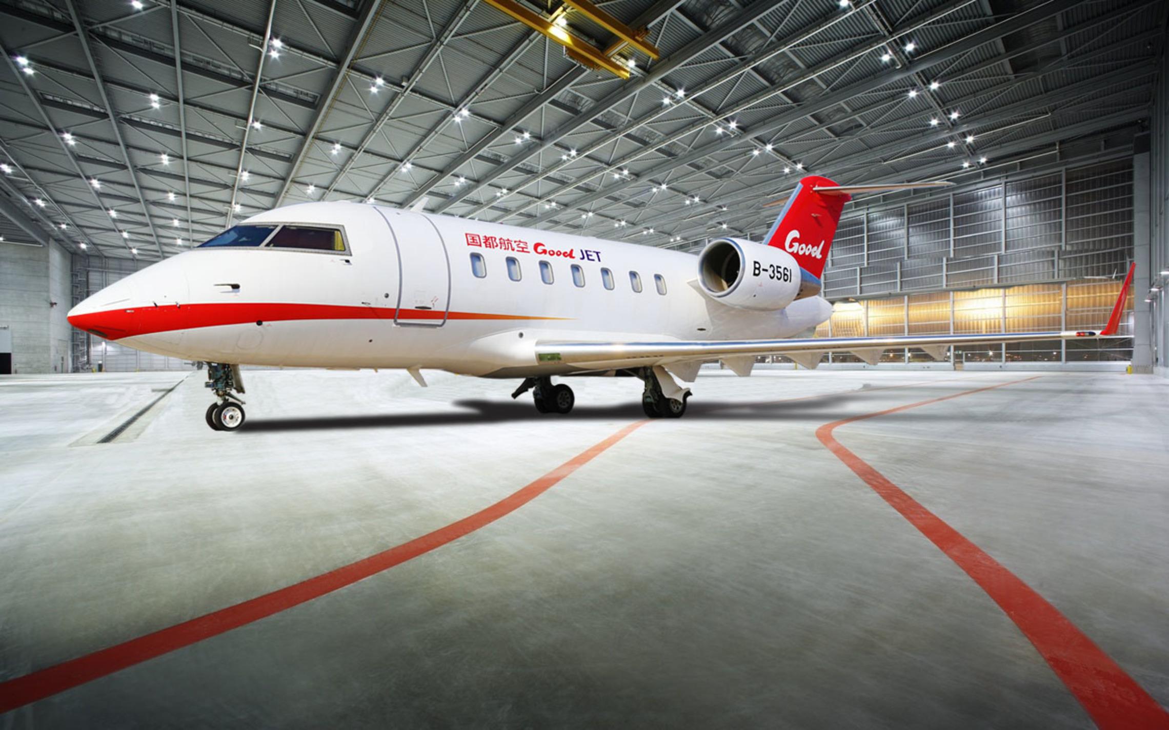 Bombardier Challenger 605 (Av.Charter)