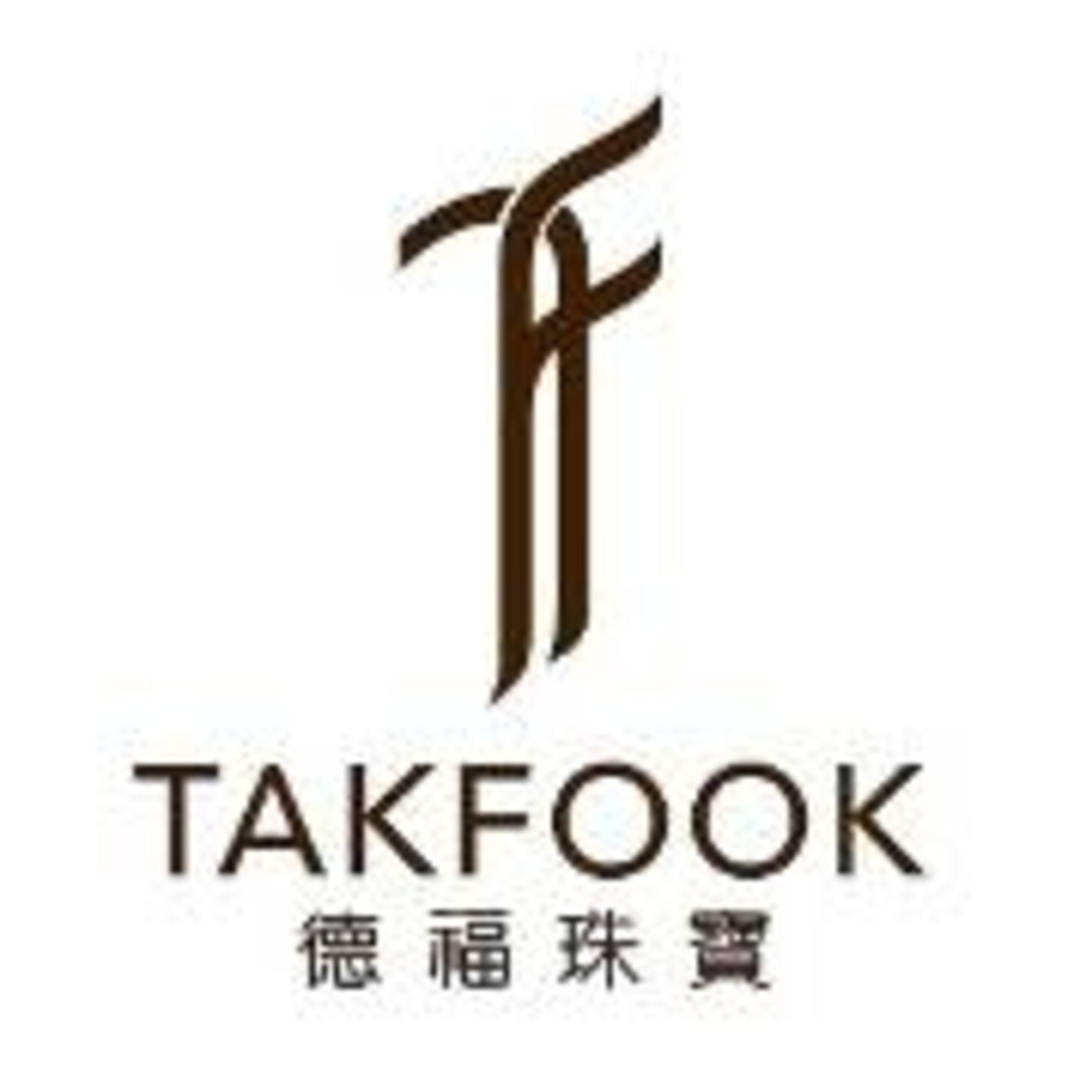 tak fook jewellery- company logo