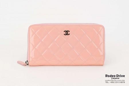 Chanel A50097 Light Pink