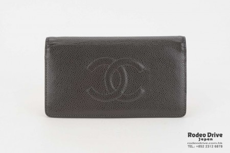 Chanel A48651