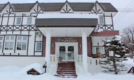 Furano - Kitanomine - Pension Furanui