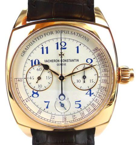 Vacheron Constantin 260th Anniversary Harmony Chronograph Ref5300S/000R-B055