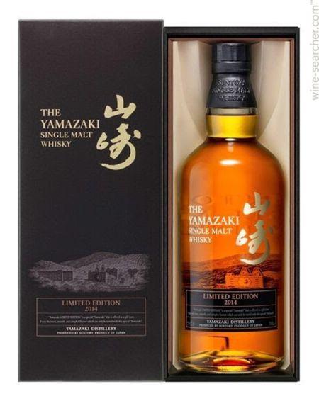 Yamazaki 18 Limited Edition