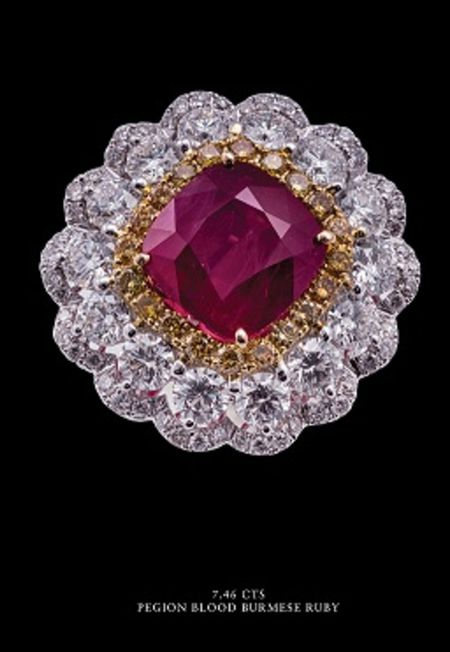 Pigeon Blood Burmese Ruby 7.46 ct