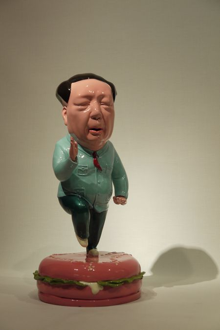 Tai chi yi mao 6